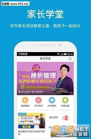 希望杯初中奥数试题app下载安卓官方版 乐游网安卓下载