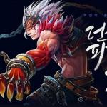 地下城与勇士魂1.0中文版