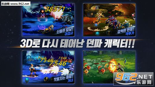 地下城与勇士魂1.0中文版_截图0
