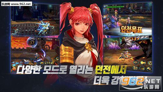 地下城与勇士魂1.0中文版_截图2