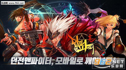 地下城与勇士魂1.0中文版_截图3