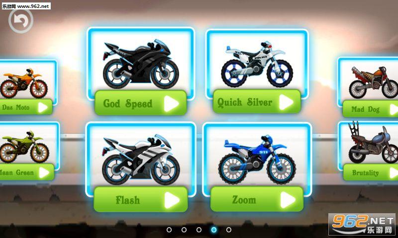 疯狂的摩托车破解版v1.0_截图1