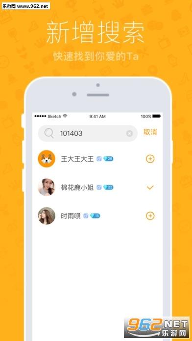 国外福利app