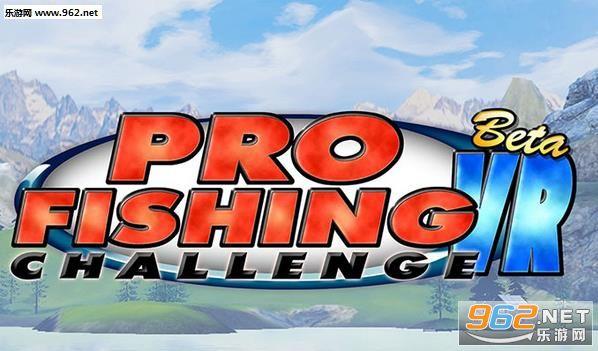 钓鱼挑战赛VR安卓版[预约]_截图0