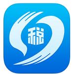 辽宁地税app