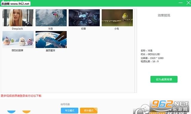 萤火虫视频桌面软件视频的开眼角图片