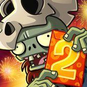 植物大战僵尸2恐龙危机最新版iOS