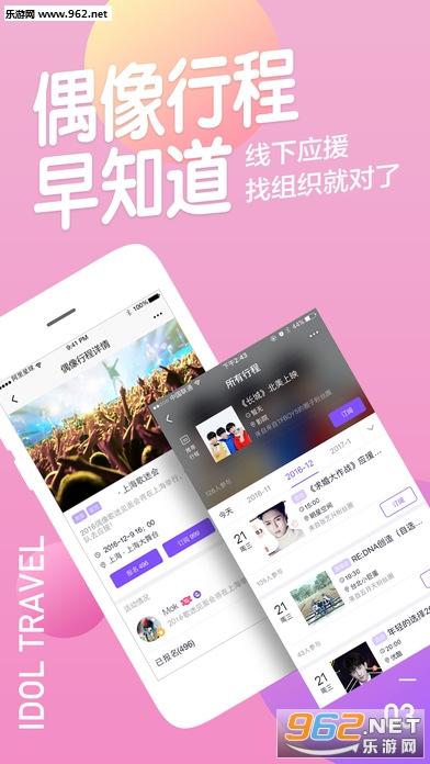 阿里星球2017集五福抢红包v10.0.2截图1