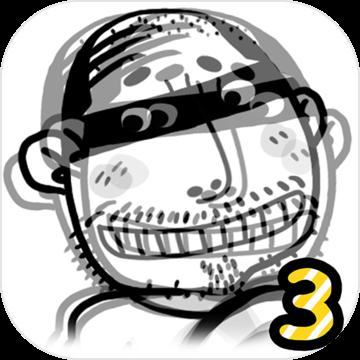 愚公移山3:智叟的反击ios官网最新版·