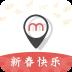 小美出行司机端appv2.0.0安卓新年版