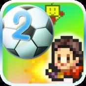 冠军足球物语2无限金钱研究点修改版v1.2.7
