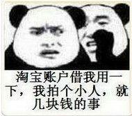 b站98亿手办梗表情包图片