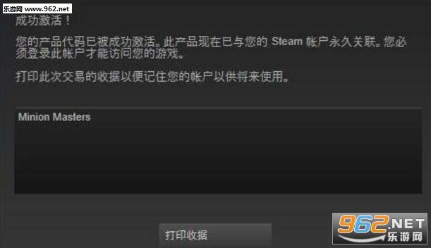 steam快速领取爪牙大师工具[预约]截图0
