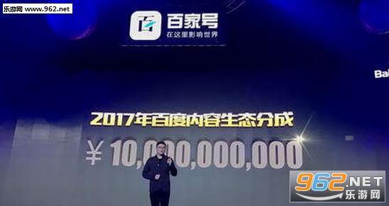 百家号app|百家号手机版客户端下载_乐游网安