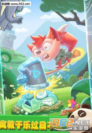 儿童游戏打地鼠v1.0.3截图0
