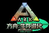 stone游戏平台更新问题修复版