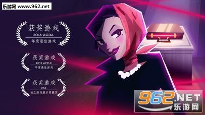 Agent A: 伪装游戏中文版iosv3.0.0附攻略截图0