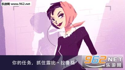 Agent A: 伪装游戏中文版iosv3.0.0附攻略截图1