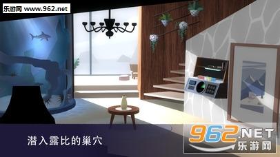 Agent A: 伪装游戏中文版iosv3.0.0附攻略截图2
