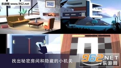 Agent A: 伪装游戏中文版iosv3.0.0附攻略截图3