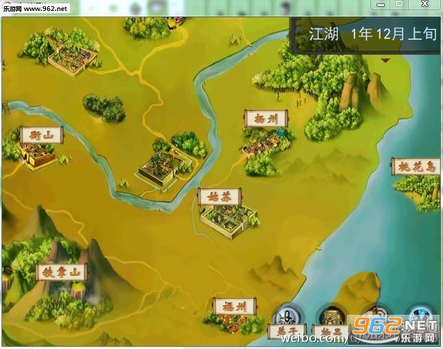金书江湖2内测破解版截图3
