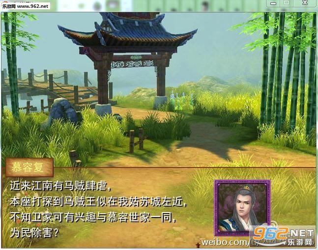 金书江湖2内测破解版截图5