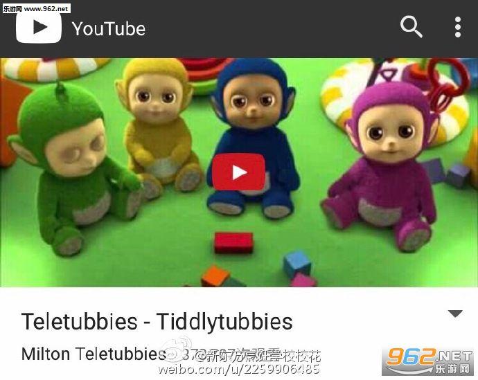 天线宝宝的宝宝表情包|小天线宝宝精美图片下载-乐游