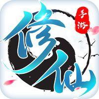 修仙手游ios版v1.0