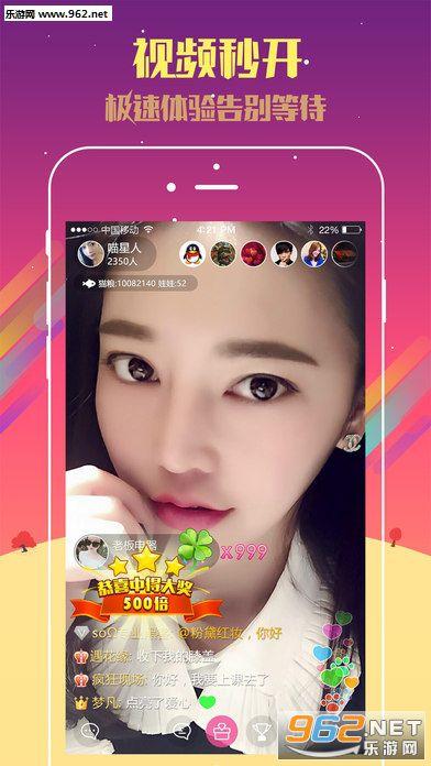 最流行的直播_鱼子酱直播app评测 最流行的手机直播平台