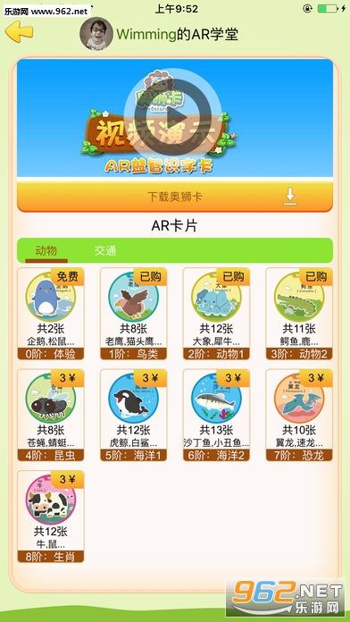 喜书郎智能手表app安卓版_截图2
