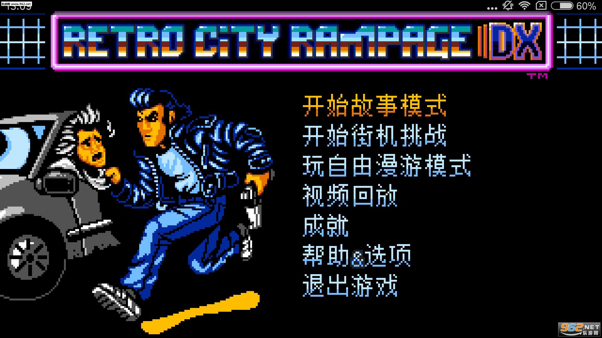荒野老城DX中文版安卓最新版v1.00_截�D0