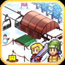滑雪白皮书闪耀中文破解版v1.0.2