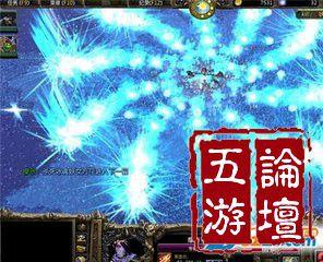 魔兽 炼狱十八层3.5