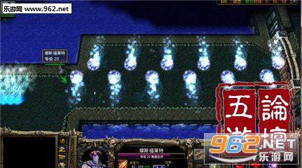 魔兽 炼狱十八层3.5截图0