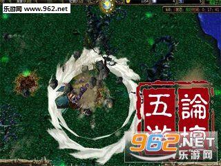 魔兽 炼狱十八层3.5截图1