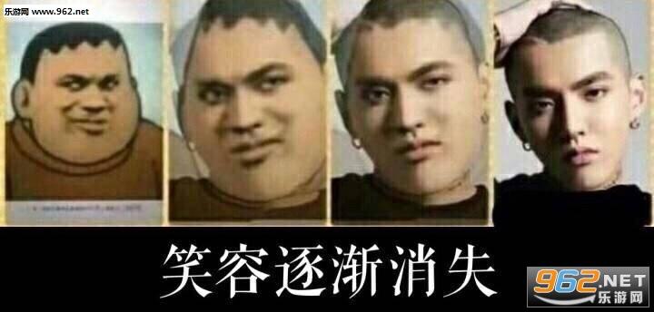 情绪逐渐死亡王力宏表情游戏失控momo表情包图片