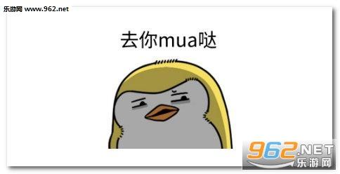cnmua的表情包圖片