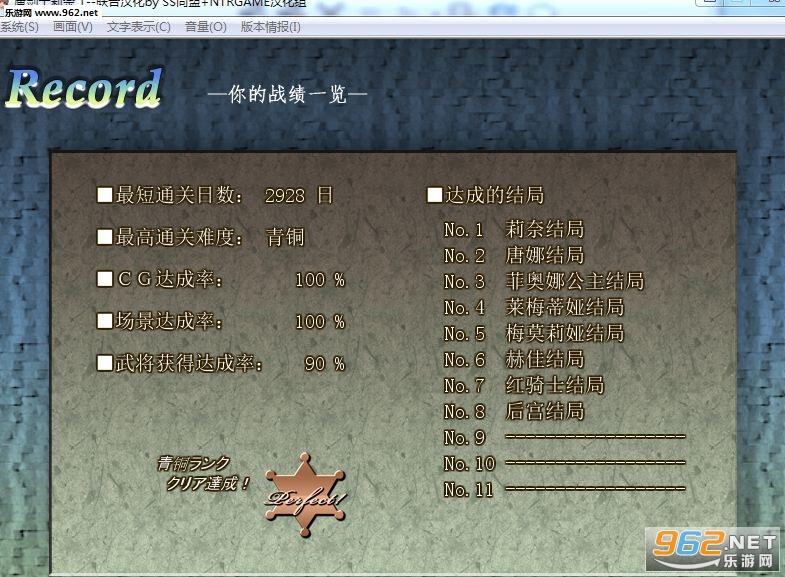 魔剑士莉奈下载(全cg)汉化硬盘版1.27