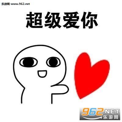 情侣表情包图片一对|情侣表情包可爱图片大全下载最新图片