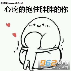 撩表情的套路表情王俊凯男友包搞笑图片