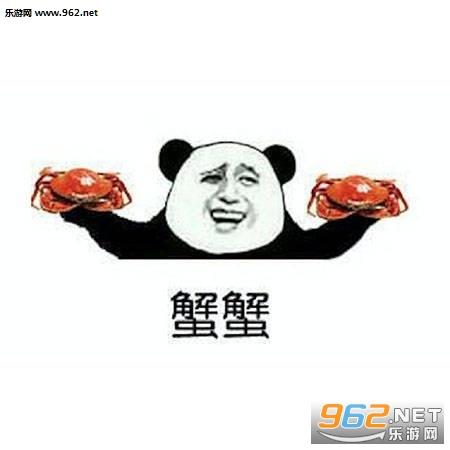 表情你男朋友掉了搞笑图片表情包王赢荡秦武大全水饺|美女一图片