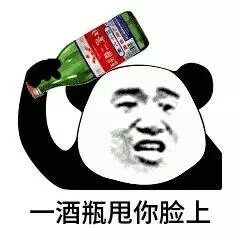 喝82年雪碧压压惊_是一张以熊猫头为题材的喝酒表情包,其中包括来瓶82年雪碧压压惊,喝最