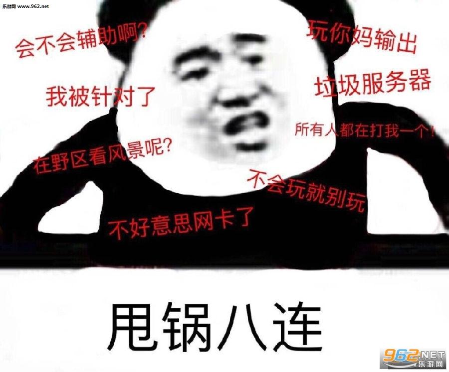 扁鹊说的对没救了告辞华佗三连表情|治不了做出如何可爱的表情包图片