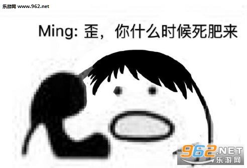 恭喜rng图片表情包图片
