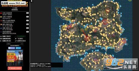 绝地求生地图模拟器助手