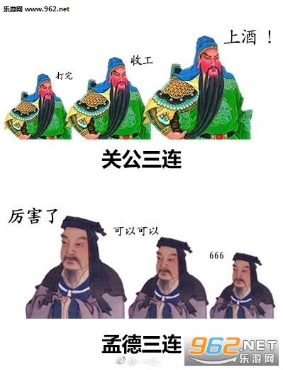 三连熊猫vs鲁迅三连表情卡通简猫笔画表情包可爱图片