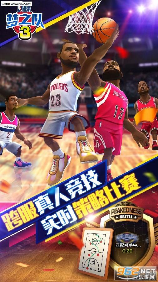 9   除了引人入胜的丰富玩法,《美职篮梦之队3》还为收录的球员们设计