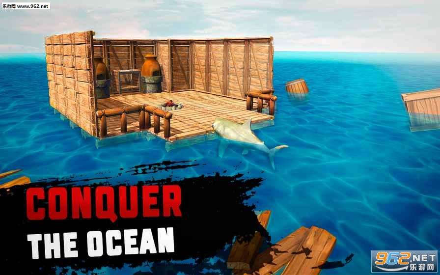 在筏游戏中探索太平洋岛屿,礁石和无底海洋战壕!