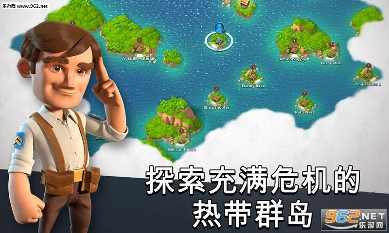 海岛奇兵九游版v32.78_截图3