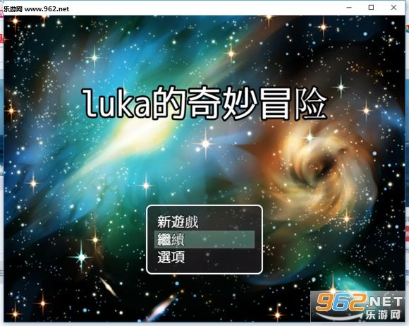 luka的奇幻冒险截图1